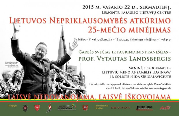 Lietuvos_Nepriklausomybes_atkurimo_25